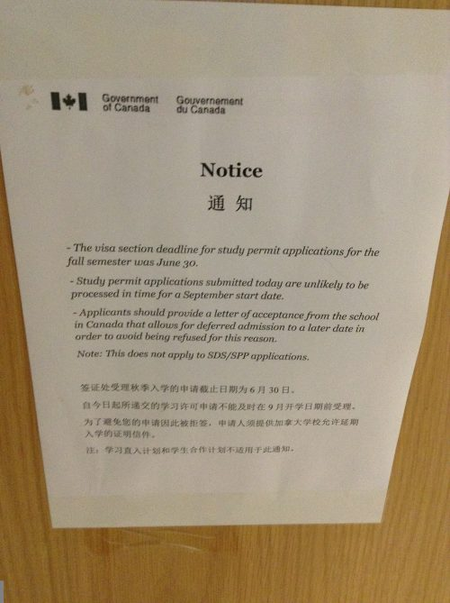 Study visa steven meurrens sign at canadian embassy in beijing shows impact of pafso strike thecheapjerseys Choice Image
