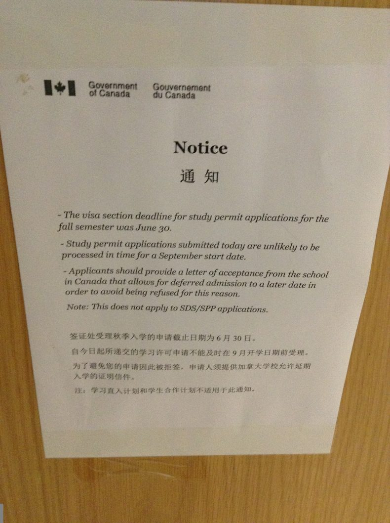 Sign at Canadian Embassy in Beijing Shows Impact of PAFSO Strike